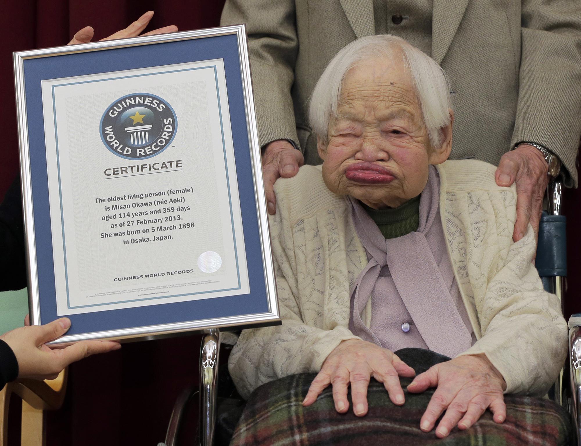 Японки трахают дедушек 25 фотография