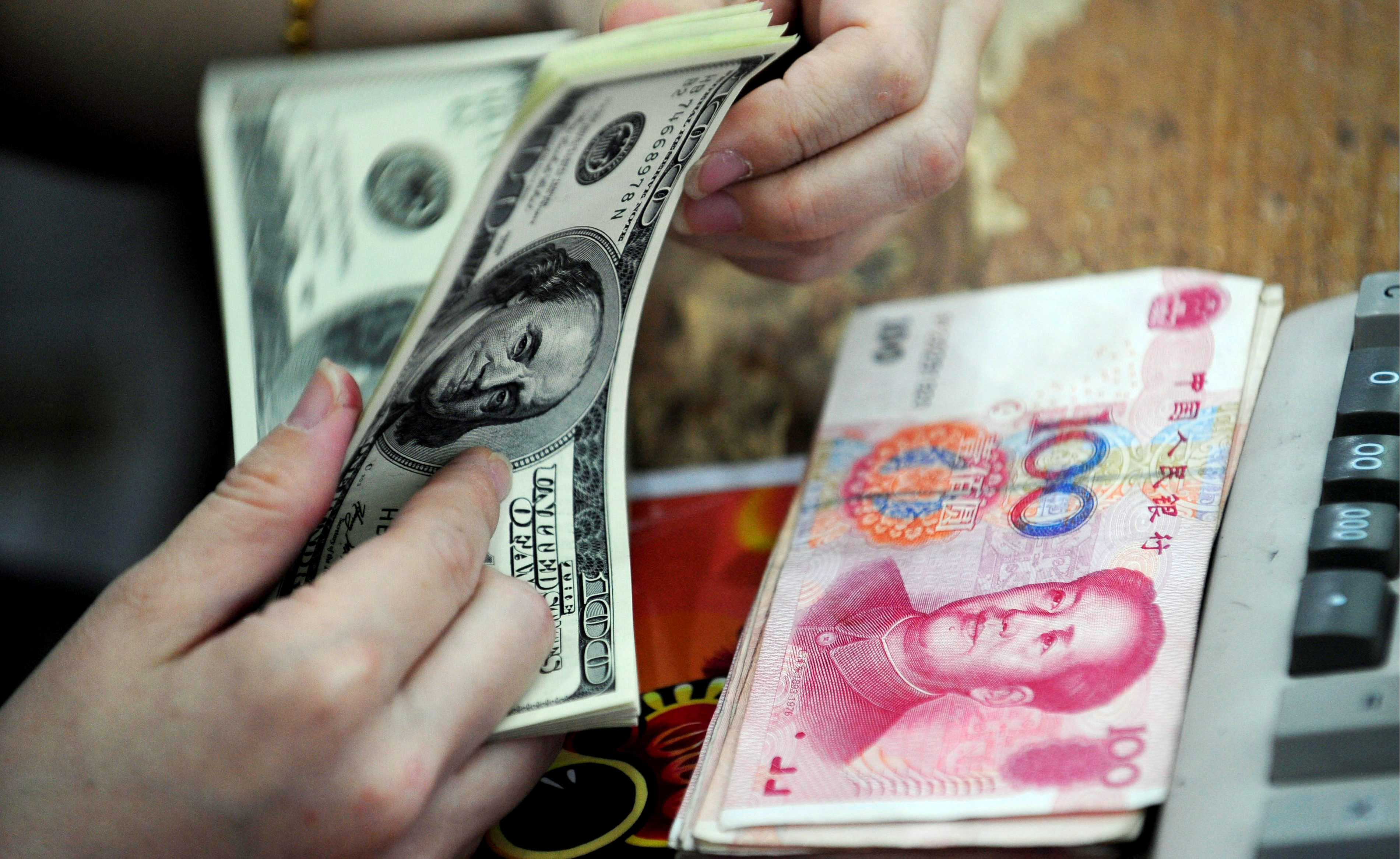 China Currency Xmm